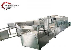 China Free Consultation Seafood Drying Equipment Microwave Shrimp Drying Machine on sale