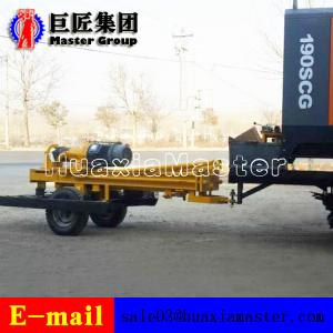 China Inventory In Stock KQZ-180D pneumatic drilling machine on promotion on sale