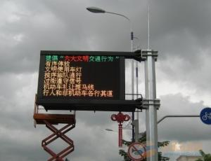 China Light weight Traffic Led Signs With Epistar LED Chip For Parking Lots on sale