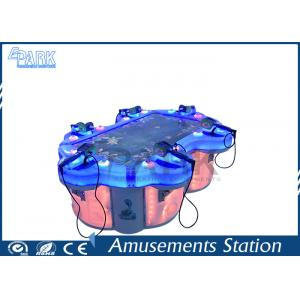 China Coin Operated amusement fishing game machine for 6 children 850W on sale