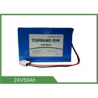 China 24V 50Ah Rechargeable Lithium Iron Phosphate Battery WIth Anderson Connector And PVC Pack on sale