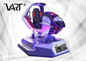 China VR Car Driving Simulator with Acctractive Design , 9D Virtual Reality Racing Machine on sale