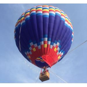 China Colorful Polymorphic Hot Air Balloon for to Go Sightseeing Flying Competition Wedding Trip on sale