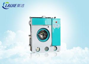 China 8kg Fully enclosed heavy duty laundry use dry cleaning machine on sale