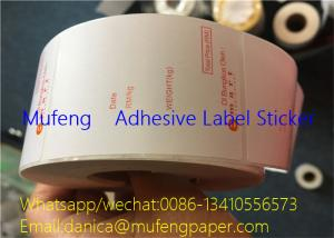 China Blue Custom Thermal Labels .Six Roll Coating Silicone Oil With Curtain Coating Glue on sale
