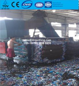 China Plastic baling machine, plastic film baler on sale