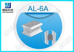 China Alloy Parallel Pipe Fitting Aluminum Tubing Joints For Working table , Surface Oxidation AL-6A on sale