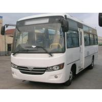 Security 7.5m Innercity Buses With 4 Cylinder, Direct Injection And 5 Speed Manual