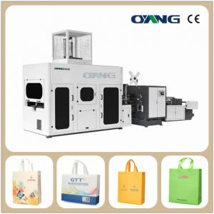 China Leader Non Woven Bag Making Machine on sale