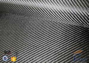 China 3K 200g 0.3mm Twill Weave Silver Coated Fabric Carbon Fiber Fabric on sale
