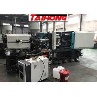 Child chair Injection Moulding Machine with servo system, for household product