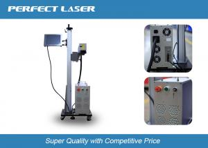 China High Speed Laser Marking Machine 10W-20W with galvenometer head , Lifting Type on sale