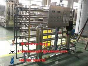 China water treatment manufacturer on sale