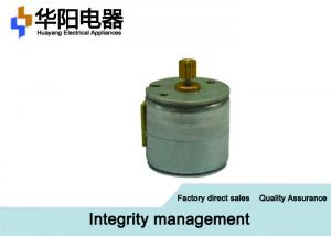 China Waterproof TUV Industrial Stepper Motor , 20BY45 Permanent Magnet Stepper Motor on sale