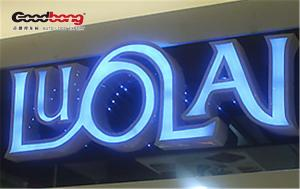 China Advertising Board Neon LED Light Channel Letter on sale