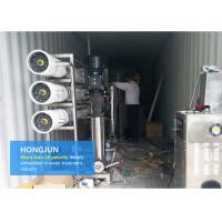 2.2kw Industry Ultra Pure Water Machine , Commercial Water Purifier Systems