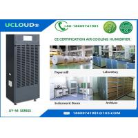 Ucloud Indoor Automatic Wet Membrane Humidifier For Central Air Conditioning