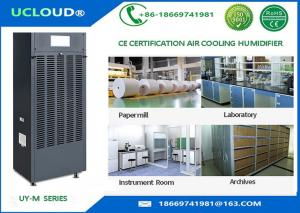 China Ucloud Indoor Automatic Wet Membrane Humidifier For Central Air Conditioning on sale