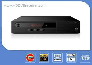 China Mini ISDB Digital Receiver Support USB External Hard Disk For Programs Recording on sale