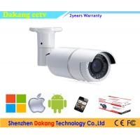 China Wireless Outdoor HD IP Camera Infrared IP66 Onvif With Vari Focal Lens on sale