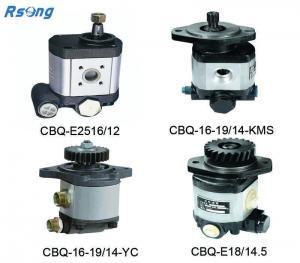 China Hydraulic Pump with Valve (CBQ-16-19/14-YC) on sale