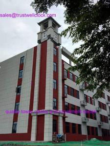 China Tower Clocks with GPS satellite synchronization1-4 face 1.5m 2.5m 3m 5m 8m 9m dia  -Good Clock (Yantai)Trust-Well Co on sale