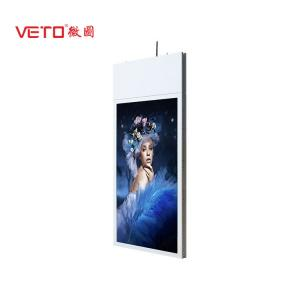China Sunlight Viewable Hanging LCD Screen 700 Nits Long Hour Advertising Playing on sale