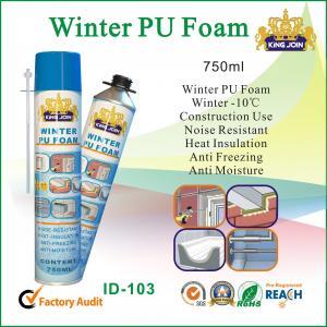 China Heat Insulated Winter PU Foam Sealant Gun Type For Adhering And Sealing on sale