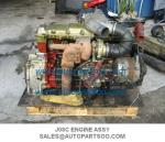 Used HINO J08C H06C H07C H07D EH700 EF550 Engine assy, Usado J08C Motor