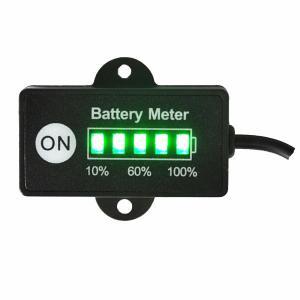 China DC 12/24 Volt 5 Segment LED Bar Graph Display Battery Indicator on sale