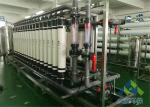 China ISO Proved RO Membrane Tap Commercial Water Treatment Systems PLC Control wholesale
