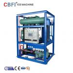 Water Cooling 5 Ton Ice Tube Machine with Germany Bitzer Compressor
