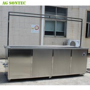 China Ultrasonic Blind Cleaning Machine Venetians Cleaning 300 Verticals Blind on sale