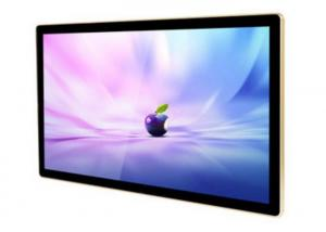 China Hiring Performance Flexible Curtain Curve LED Screen / 55 Inch Ultra-thin LCD Display Panel on sale