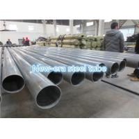 China EN10305-4 Dom Seamless Cold Drawn Tubes Plastic Pipe Cap Round Shape on sale