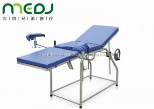 China Simple Structure Gynecological Examination Table Stainless Frame MJSD03-06 on sale