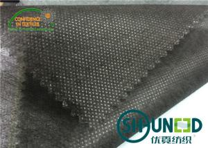 China Tear - Resistant Dustproof PP Spunbond Non Woven Fabric , Width 7cm ~ 320cm on sale