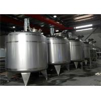 China 3000L 4000L 5000L Stainless Steel Storage Tanks For Foods / Dairy Products on sale