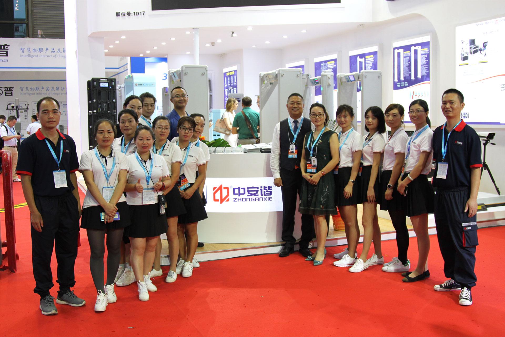 zhonganxie sales team