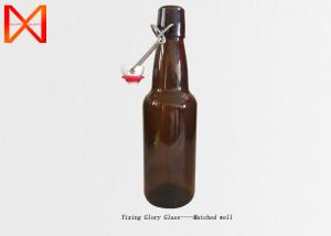 China Industrial Growler Beer Bottle 100ml 250ml Economical Paperless Label Decoration on sale