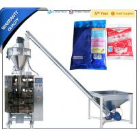 Incense spice packing machine herbal incense spice packing machine, herbal incense packin