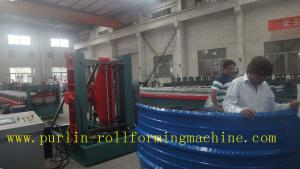 China PVC Arch Bending Machine for Window and Door Machine , Aluminum Profile Roll Forming Line on sale