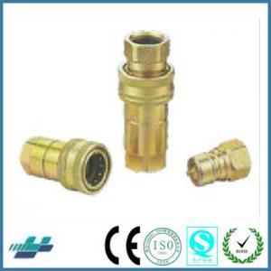 China Swagelok standard ISO 7241-A Ball locking type quick coupling on sale