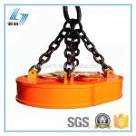 High Frequency Oval Shape Electro Lifting Magnet for Scraps