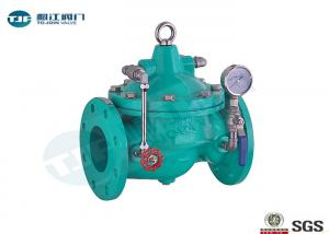 China Flanged Hydraulic Control Valve , Cast Steel Slow Shut Off Check Valve on sale