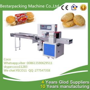 China sesame rolls wrapping machine /sesame rolls sealing machine /sesame rolls filling machine on sale