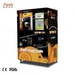 shopping mall yellow red 220V 50HZ orange vending machine