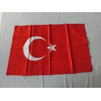 China Factory price turkey country national flag team banner customized flags on sale