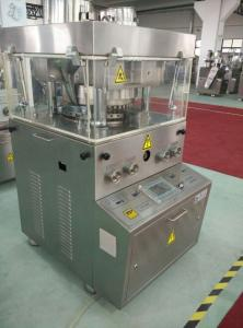 China High Efficiency Pharmaceutical Machinery Salt Press Equipment Low Noise on sale