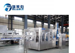 China Automated Water Bottle Filling Machine / Equipment With SS304 Material on sale